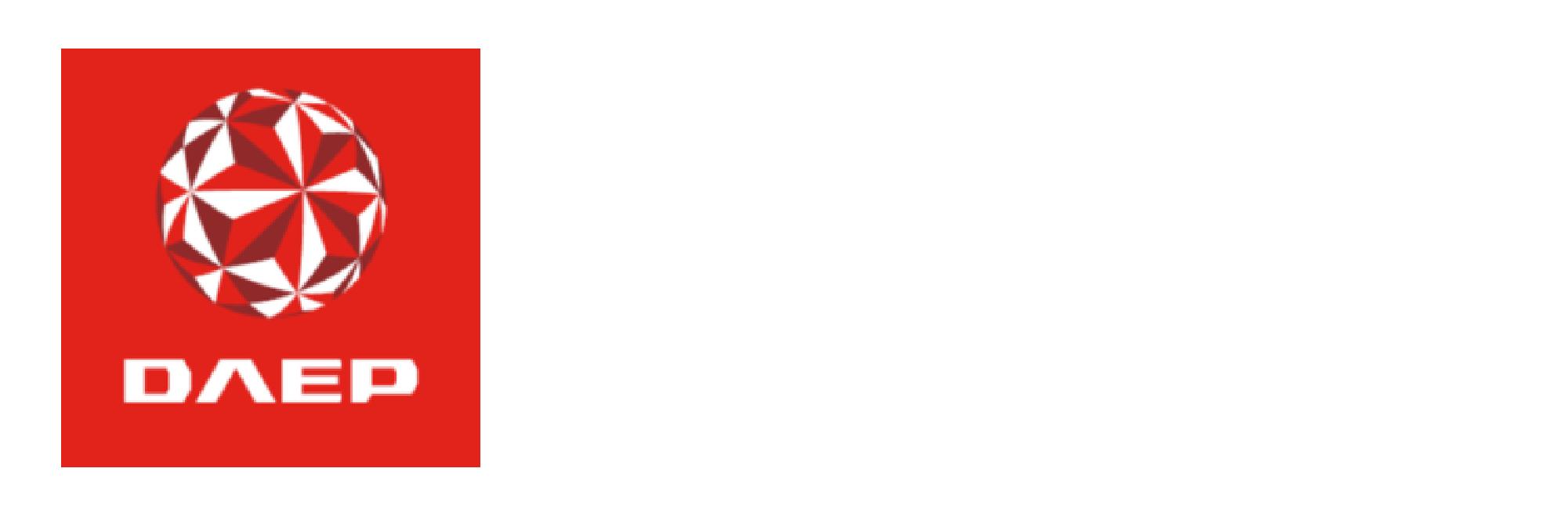 PMWeb Notable Client Dubai International Airport and Al Maktoum International Airport at Dubai World Center