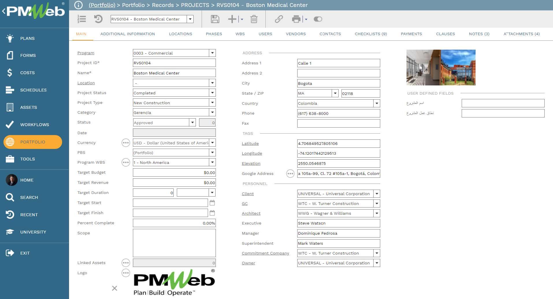 PMWeb 7 Portfolio Records Projects Main